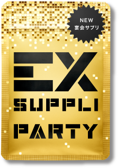 exsuppliPARTY